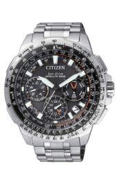 Citizen Satellite Wave CC9020-54E